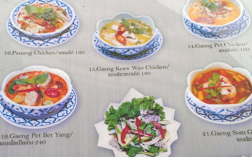 essen in thailand ? alles ein bisschen anders als hier - Thailand Küche